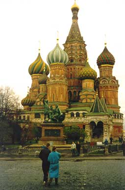 Moscow diary 2 david carlson 39 s virtual world for Famous landmarks in russia